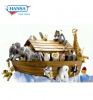 Hansatronics  Noah's Ark Mechanical (0081) - FREE SHIPPING!