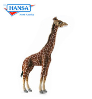 Giraffe, 33.5 inch Medium (3623) - FREE SHIPPING!