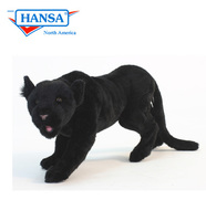 Panther, Black, Prowling (5305) - FREE SHIPPING!