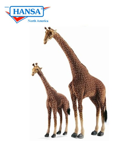 Giraffe Life Size 16 Tall 3884