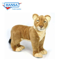 Hansatronics Mechanical Lion Cub Standing (0034) - FREE SHIPPING!