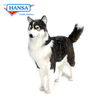 Husky, Life Size (5046) - FREE SHIPPING!
